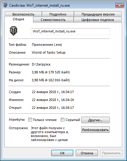 Не запускается скаченный exe в Windows. Что делать, если программа не инсталлируется?