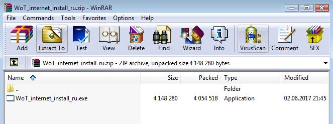 Не запускается скачанный .exe файл. В чём проблема?