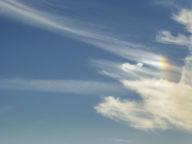 Фон для рабочего стола 2048 х 1536. Облачная радуга.