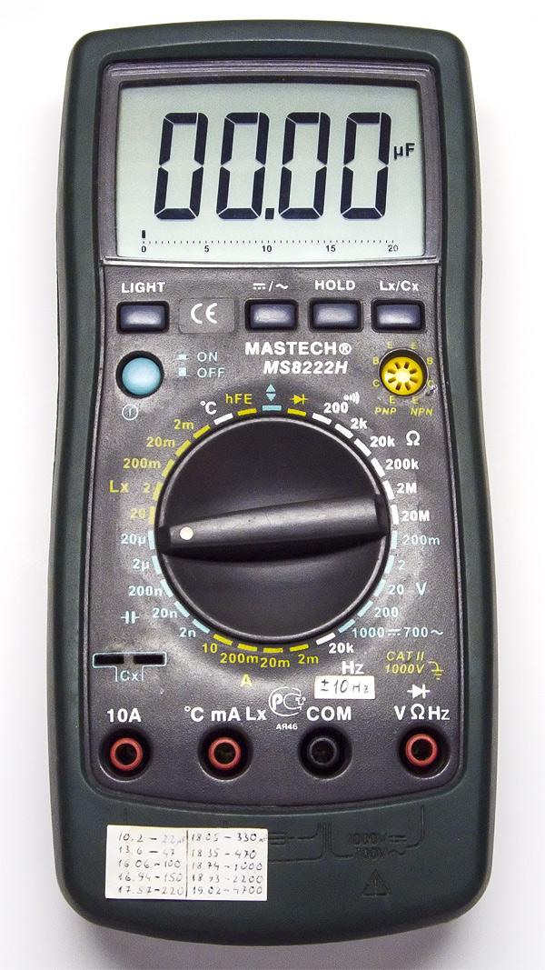Мультиметр Mastech MS8222H - простое приспособление для увеличения диапазона измерения ёмкости конденсаторов