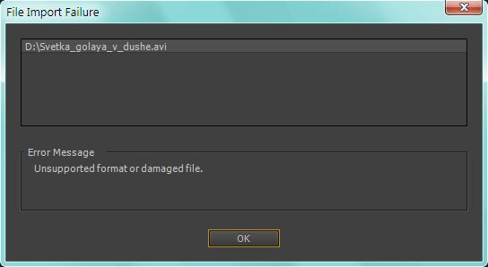 Adobe Premiere не хочет открывать файлы .avi, сохранённые VirtualDub