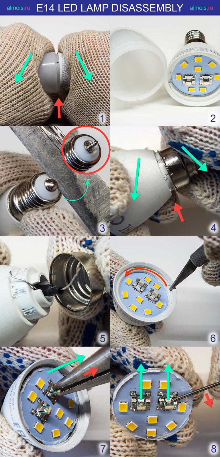 E14 LED lamp disassembly. Разборка, что внутри светодиодной лампы типа миньон от Lexman Леруа Мерлен. Пошаговая инструкция, как отсоединить плафон, извлечь, разобрать
