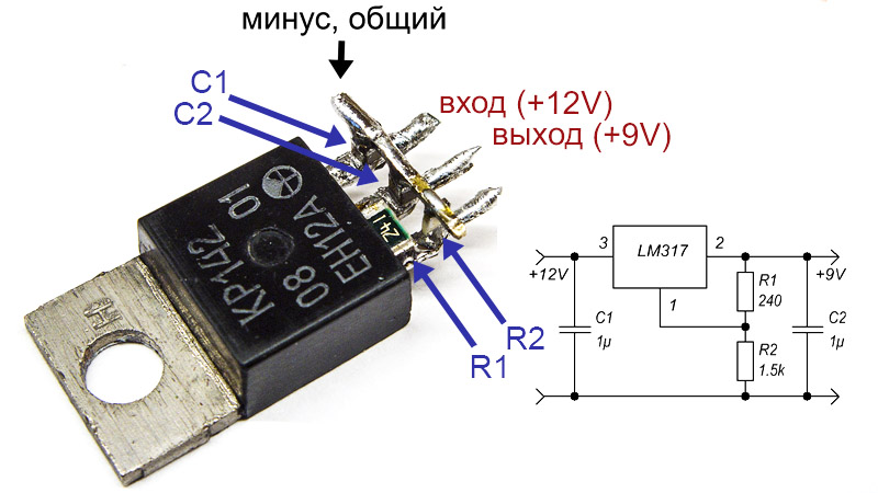 Компактный преобразователь и стабилизатор напряжения КРЕН12А. Напайка чип конденсаторов и резисторов