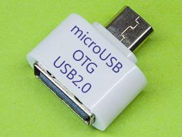 ОТГ ЮСБ адаптер для подкдючения к ЮСБ-разъёму смартфона флешек, карт