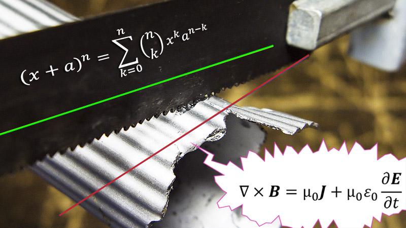 Как написать красивую математическую формулу в Фотошопе или Премьере