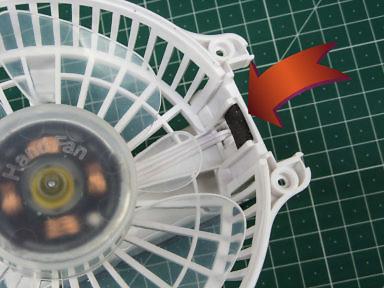 Дребезг и шум от ручного портативного складного вентилятора. Исправление, доработка, прокладка из пеноматериала