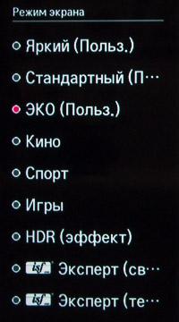 Настройки изображения, режим экрана в смарт телевизорах LG, в лыже, isf - эксперт