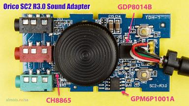 Orico SC2 звуковой адаптер, внешняя звуковая карта. Используемые чипы: GPP8014B GPM6P1001A CH8865