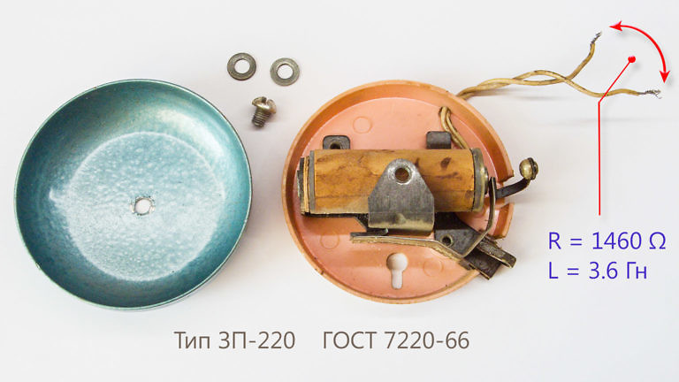 Советский дверной звонок ЗП-220 - разборка, что внутри, сопротивление, индуктивность катушки