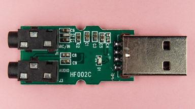 Внешняя звуковая карта USB за 1.5 доллара что внутри, качество, что лучше купить